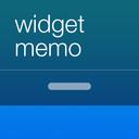 WidgetMemo